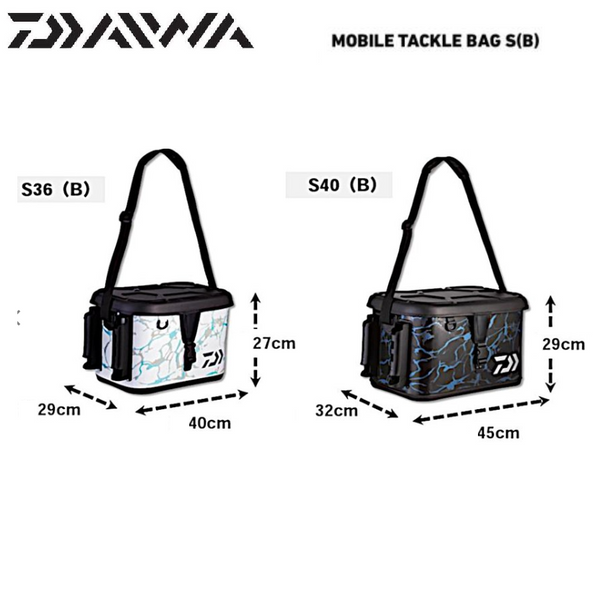 DAIWA MOBILE TACKLE BAG S(B)