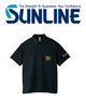 Sunline Dry POLO shirt SCW-1376P