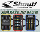 Shout Super Joint Jig Bag System