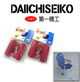 Daiichiseiko Rod Holder for Pipe Chairs Lark Chin