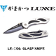 Gamakatsu LUXXE GLASP FISHING KNIFE LE-106