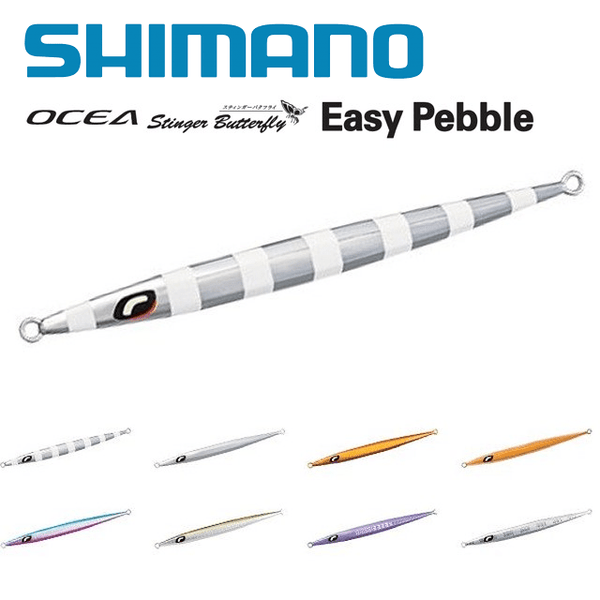 Shimano OCEA Stinger Butterfly Easy Pebble Metal Jig JV-C25S 250g/199mm - Coastal Fishing Tackle