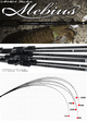 Yamaga Blanks Mebius Squid Fishing Rod