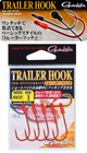 Gamakatsu Trailer Hook for Spinner  Bait