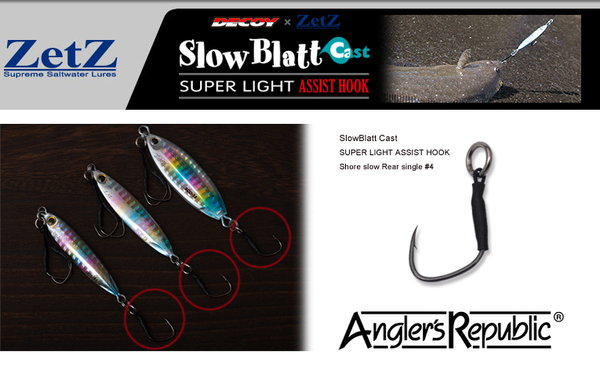 Decoy & Zetz Slow Blatt Cast Super Light Assist Hooks SBCSLS