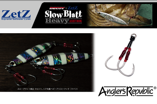 Decoy & Zetz Slow Blatt Heavy Assist Hooks SBHT