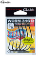 Gamakatsu ELITE TOURER TOURNAMENT GRADE WORM 316R Hook
