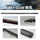 DAIWA ISO Fishing Rod LIBERTY CLUB ISOKAZE