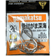 Gamakatsu Shinkai Ring Eye Circle Hooks Silver
