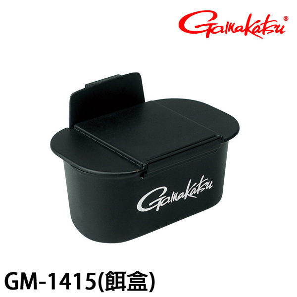 GAMAKATSU ISO Fishing Bait Box