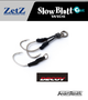 Zetz Slow Blatt Cast WIDE Metal Jig for Shore Slow Jigging MG-530 Zebra Glow