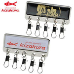 Kizakura ISO Fishing Parts Holder