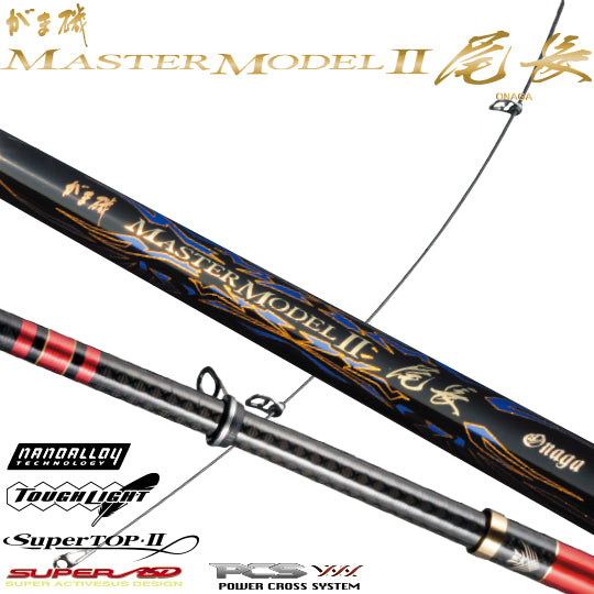 ISO Fishing Rod - Gamakatsu Master Model II Onaga