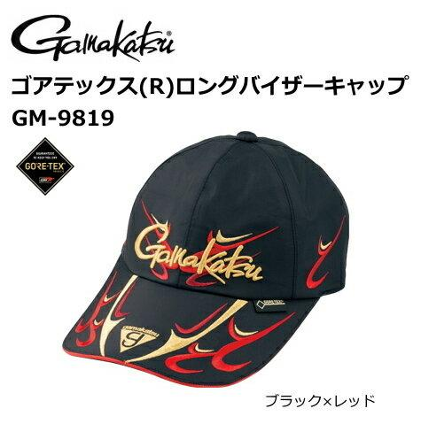 Gamakatsu Gore-tex Fishing Cap GM-9819 - Coastal Fishing Tackle
