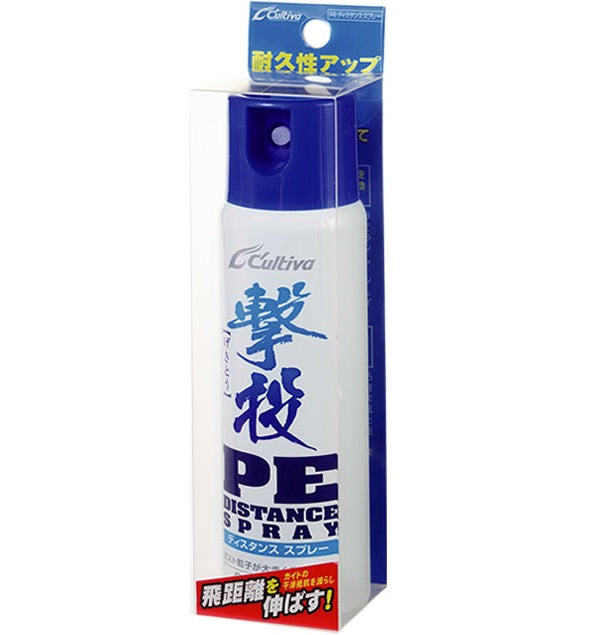 Owner PE DISTANCE Spray