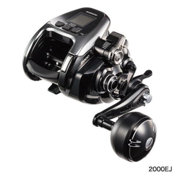Shimano Beastmaster 2000EJ Electric Jigging Reel - Coastal Fishing Tackle