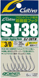 Owner Cultiva Stinger Jigging Hook SJ-38TN