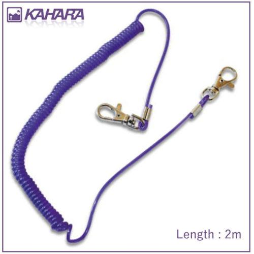 Kahara Lanyard 2m - Coastal Fishing Tackle