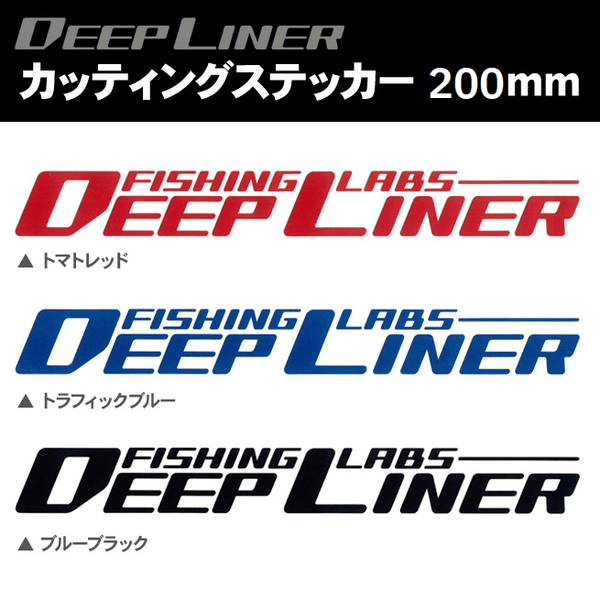 Deepliner Color Type Stickers - Coastal Fishing Tackle