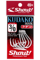 Shout Kudako Jigging Hook Silver