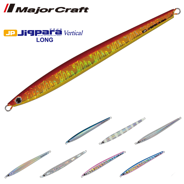 Major Craft Jigpara Vertical Jig Long 200g - Coastal Fishing Tackle