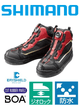 Shimano Dry Shield Geo-Lock WaterProof Shoes FS-155R