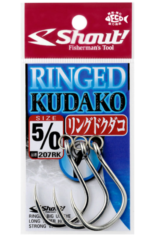 Shout Ringed Kudako Silver Tail Hook