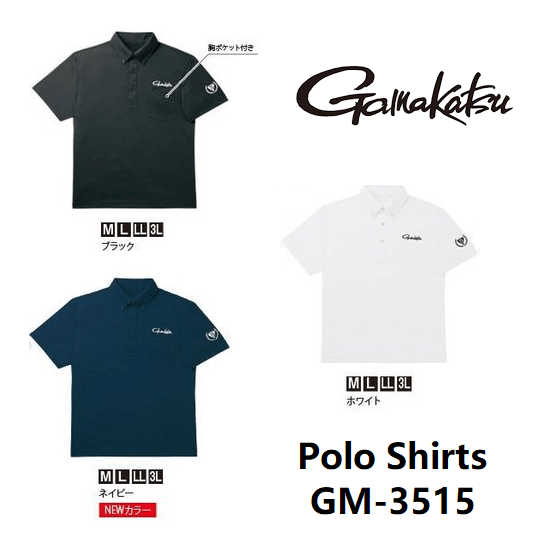 Gamakatsu Dry POLO Shirt GM-3515 - Coastal Fishing Tackle