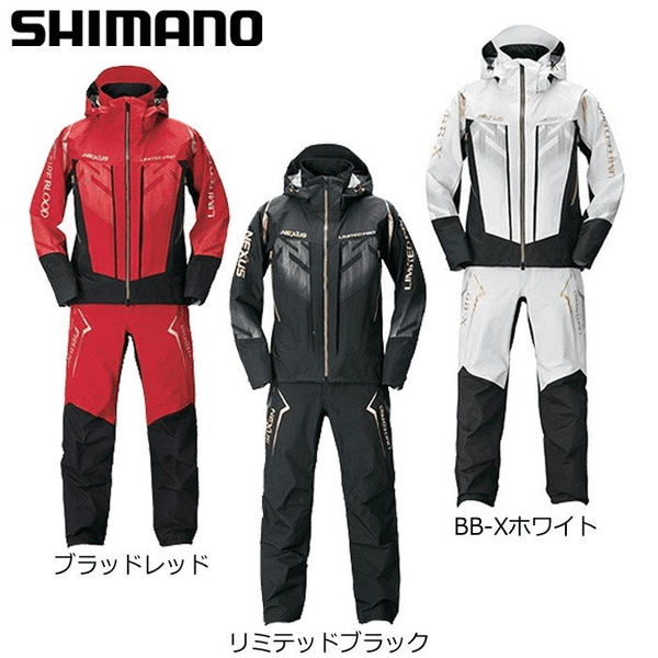 2020 SHIMANO DS Cool LIMITED PRO  FISHING SUIT RA-123T - Coastal Fishing Tackle