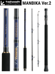 Tailwalk Heavy Duty Shore Lure Rod Manbika version II