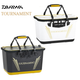 DAIWA BURLEY BUCKET TOURNAMENT HARD BAKKAN FH36 (C)