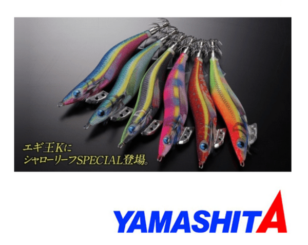 Yamashita Egi-Oh K HF Shallow Reef Special Squid Jig Size #4S (Shallow)
