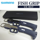 Shimano Fish Grip UE-301T with Scale