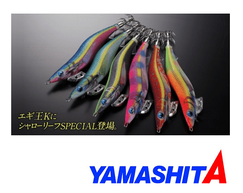 Yamashita Egi-Oh K HF Shallow Reef Special Squid Jig Size #3.5S (Shallow) - Coastal Fishing Tackle