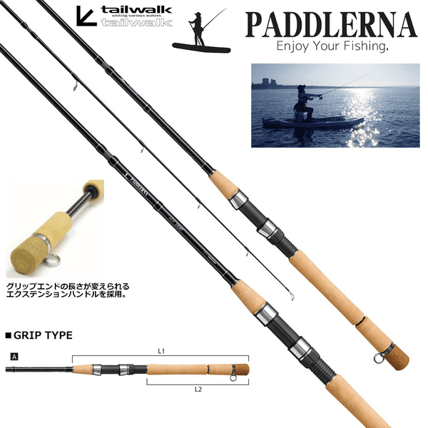 Tailwalk SUP & Kayak Rod PADDLERNA - Coastal Fishing Tackle