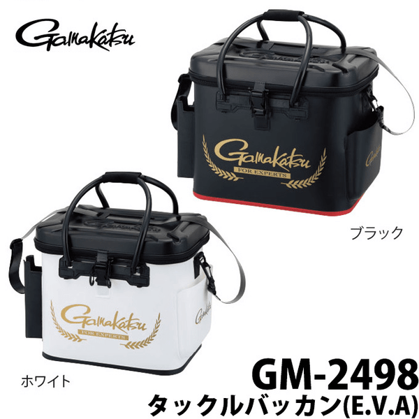 Gamakatsu Tackle Bag GM-2498 <36cm> - Coastal Fishing Tackle