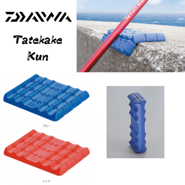 Daiwa Tatekake Kun - Coastal Fishing Tackle