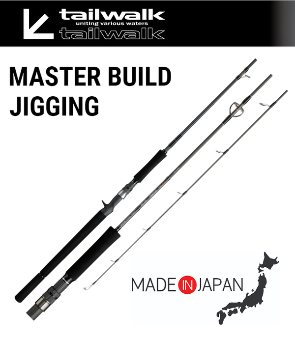 Tailwalk Offshore Rod MB (MASTER BUILD) JIGGING