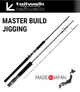 Tailwalk Offshore Rod MASTER BUILD JIGGING