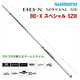 20 Shimano ISO Fishing Rod BB-X SPECIAL SZIII