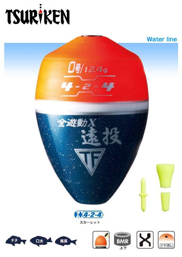 Tsuriken ISO Fishing Float Zenyudo X Ento