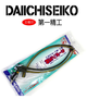 DaiichiSeiko Carbon Tamawaku one-touch connection Landing Frame