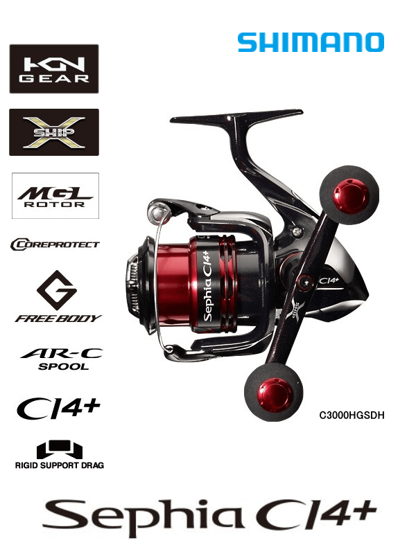 Shimano Sephia Ci4+ Spinning Reel for Squid Fishing - 2017 Model