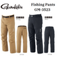 Gamakatsu FISHING PANTS GM-3523