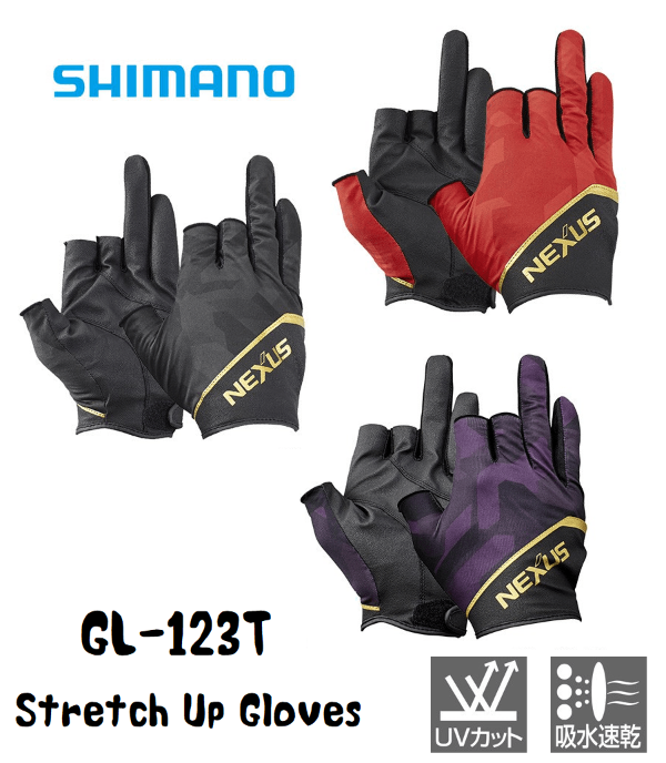 Shimano NEXUS Stretch Up Gloves GL-123T (Three Fingers Out) - Coastal Fishing Tackle