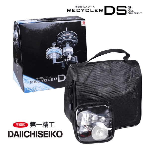 Daiichiseiko Recycler DS Spooling Device Full Equipment - Coastal Fishing Tackle