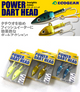 Ecogear Jig Head POWER DART HEAD