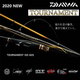20 Daiwa Tournament ISO AGS rod