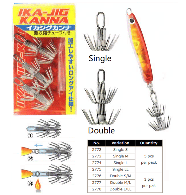 Nakazima Squid Fishing Spider Hook for Metal Jig - Coastal Fishing Tackle