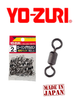 Yo-Zuri Rolling Swivels 50 pcs Value Packs
